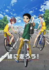 Yowamushi Pedal (2013) plakat
