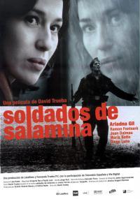 Żołnierze Salaminy