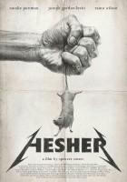 Hesher(2010)