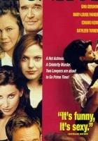 Manipulacja (1998) plakat
