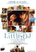 Little DJ: Chiisana koi no monogatari