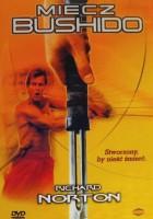 plakat - Miecz Bushido (1990)