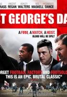 Dzień św. Jerzego (2012) plakat