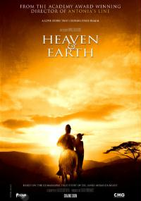 Heaven and Earth (2012) plakat