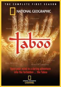 Tabu (2002) plakat