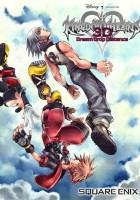 Kingdom Hearts 3D: Dream Drop Distance (2012) plakat