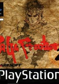 SaGa Frontier 2 (1999) plakat