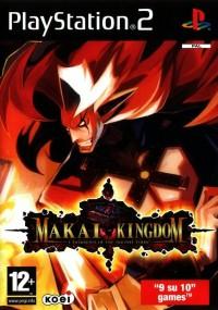 Phantom Kingdom (2005) plakat