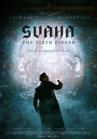 Sa-ba-ha (2019) plakat