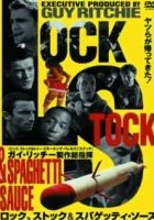 Lock, Stock... (2000) plakat
