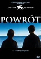 plakat - Powrót (2003)