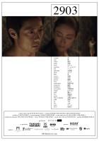 plakat - 2903 (2015)