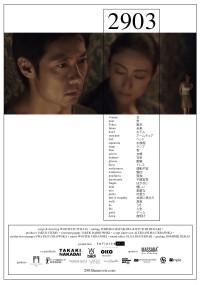 2903 (2015) plakat