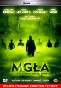 Mgła (1980) plakat