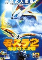 Mosura 2: Kaitei kessan (1997) plakat