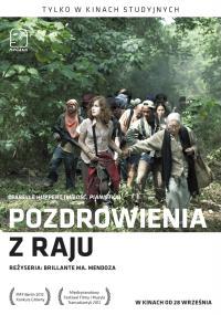 Pozdrowienia z raju (2012) plakat