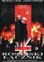 Rosyjski łącznik