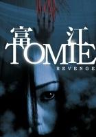 Tomie: Revenge (2005) plakat