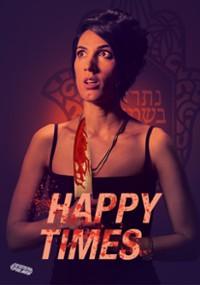 Szczęśliwe chwile (2019) plakat