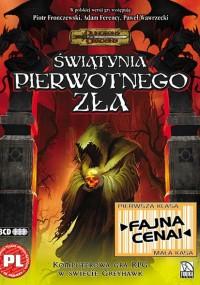 Świątynia pierwotnego zła (2003) plakat