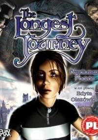 The Longest Journey: Najdłuższa podróż (1999) plakat