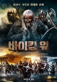 The Viking War 2019 Cały Film Online Po Polsku - Chomikuj Torrent CDA