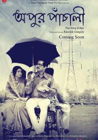 Apur Panchali (2013) plakat