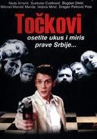 Tockovi (1999) plakat