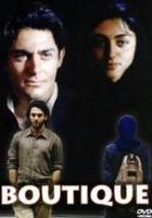 Boutique (2003) plakat