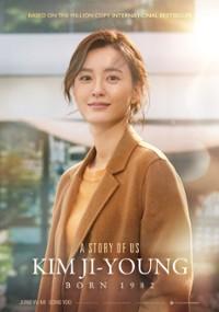 82-nyeon-saeng Kim-ji-yeong