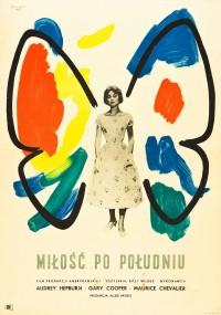 Miłość po południu (1957) plakat