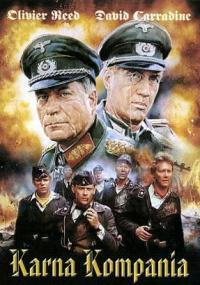 Karna kompania (1987) plakat