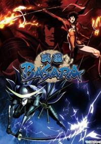 Sengoku Basara (2009) plakat