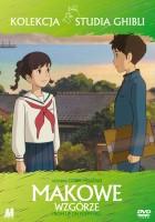 plakat - Makowe wzgórze (2011)