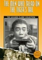 Ci, którzy nadepnęli tygrysowi na ogon (1945) plakat