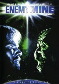 Mój własny wróg (1985) plakat