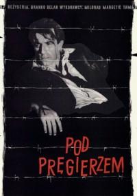 Pod pręgierzem (1956) plakat