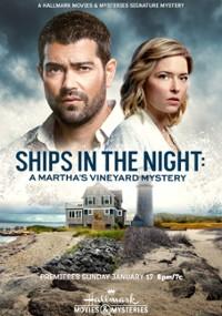 Ships in the Night: A Martha's Vineyard Mystery (2021) plakat