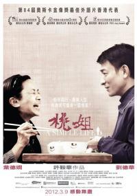 Proste życie (2011) plakat