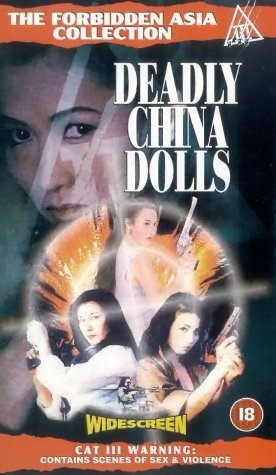 Jing tian long hu bao