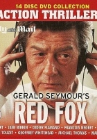 Red Fox (1991) plakat