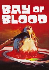 Krwawy obóz