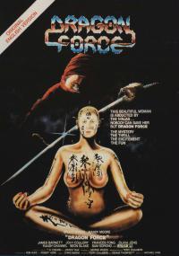 Shen tan guang tou mei (1982) plakat