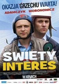 Święty interes (2010) plakat
