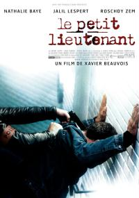 Młody porucznik (2005) plakat