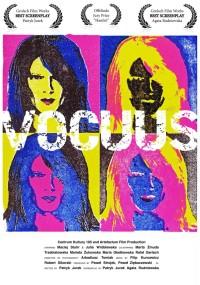 Vocuus (2012) plakat