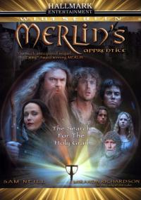 Uczeń Merlina (2006) plakat