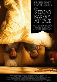 The Second Bakery Attack (2010) plakat