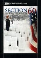 Cmentarz Narodowy w Arlington: Kwatera sześćdziesiąta