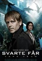 plakat - Instynkt wilka: Czarna owca (2011)